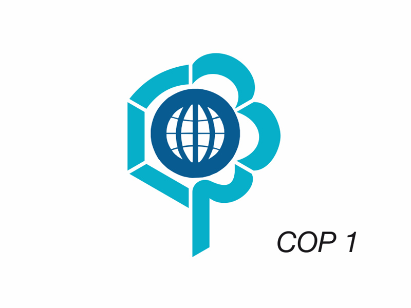 COP 1 – Uruguay